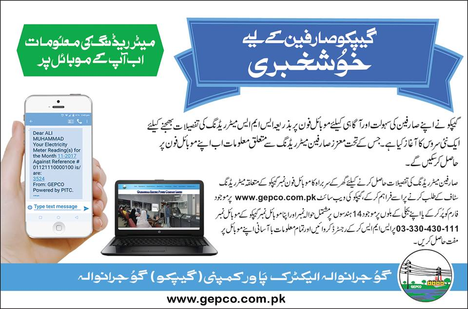 GEPCO | Gujranwala Electric Power Company